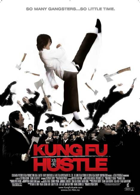 kung_fu_hustle_x